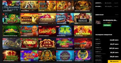 Лицензионное европейское казино играть онлайн Укрказино Энерджи