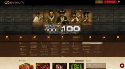Лицензионное Украинские казино играть онлайн на гривны Укрказино Эверум