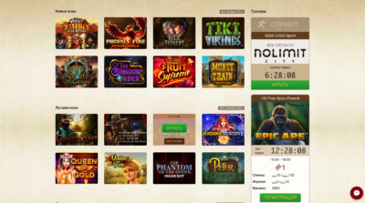Надежное онлайн казино на гривны Укрказино Эверум