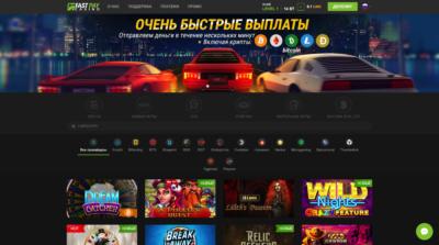 Лицензионное казино на гривны играть онлайн Укрказино ФастПей