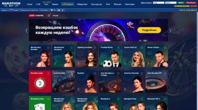 Список лучших европейских онлайн казино Укрказино Марафон