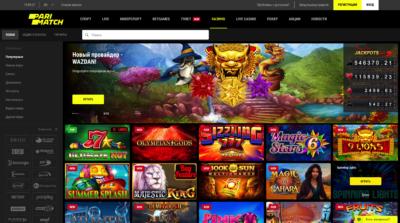 Онлайн казино на гривны Укрказино Париматч