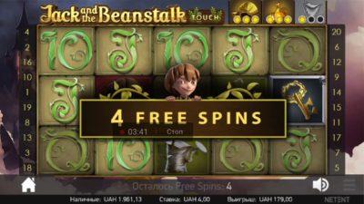 Лицензионное казино на гривны играть онлайн Укрказино Париматч