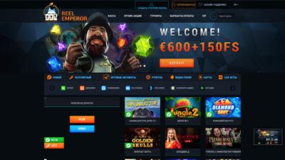 Онлайн казино депозит в гривнах Укрказино Рил Эмперор