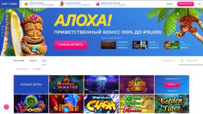 Бонусы Казино онлайн на гривны Укрказино Серф Казино