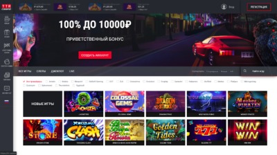 Обзор лучших казино онлайн на гривны Укрказино ТТР Казино