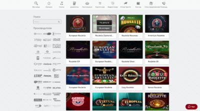 Играть в Red Star Casino онлайн Укрказино