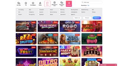 Лицензионное европейское казино играть онлайн Укрказино Слотум