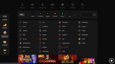 Список лучших европейских онлайн казино Укрказино Бетчан