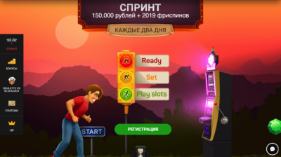 Надежное онлайн казино на евро Укпказино Бетчан