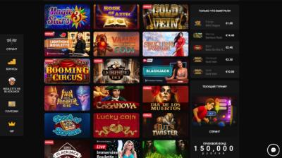 Лицензионные европейское казино Betchan Casino