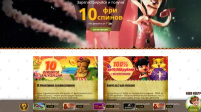 Рейтинг европейских казино Укрказино Боб Казино