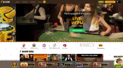 Список лучших казино на евро Укрказино Боб Казино