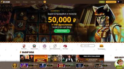 Список лучших европейских онлайн казино Укрказино Боб Казино