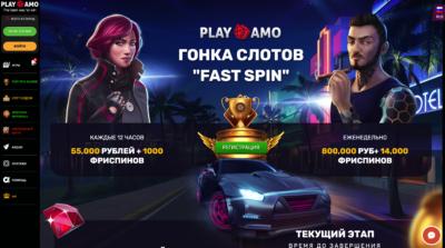 Список лучших европейских онлайн казино Укрказино ПлейАмо