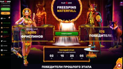 Европейское казино играть бесплатно Укрказино ПлейАмо