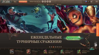 Играть в казино онлайн ПриватБанк Джой Казино Укрказино