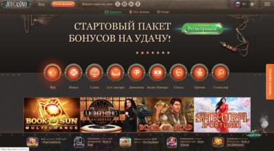 Лицензионное казино на гривны играть онлайн Джой Казино