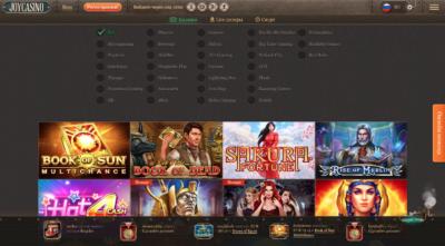 Играть в лучшие европейские казино онлайн на гривны Джой Казино Укрказино