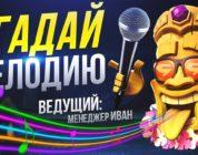 Играть в казино на гривны онлайн Укрказино Слотум