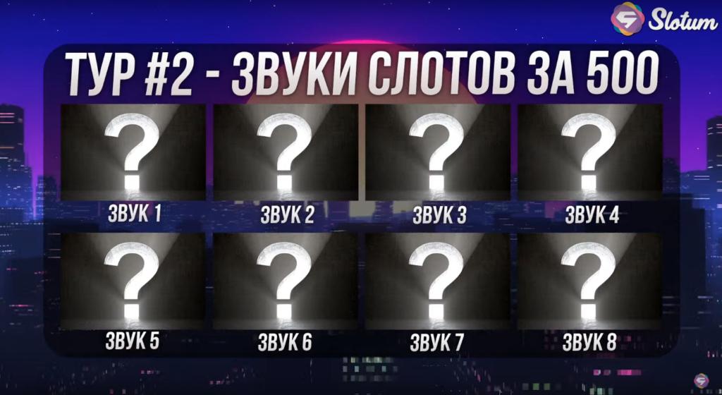 Snimok Ekrana 2020 02 16 V 20.51.10 1024x560