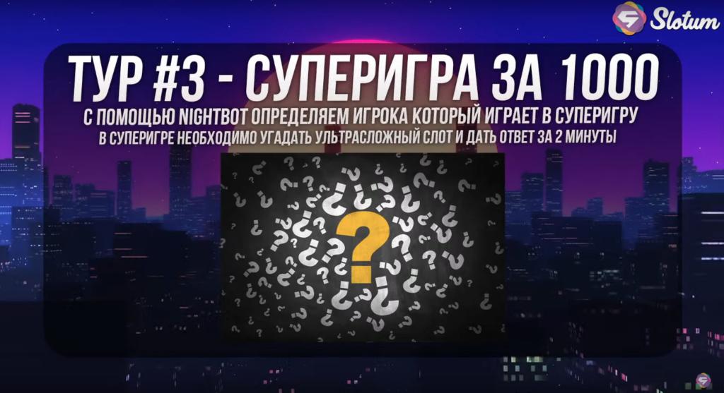 Snimok Ekrana 2020 02 16 V 20.52.27 1024x557
