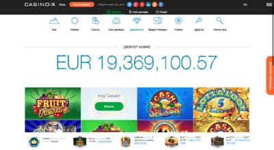 Играть в Casino-X на гривны онлайн Ukrcasino