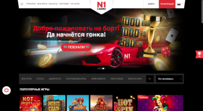 Играть в N1 Casino онлайн c Ukrcasino