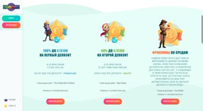 Играть в Spinia Casino онлайн Ukrcasino