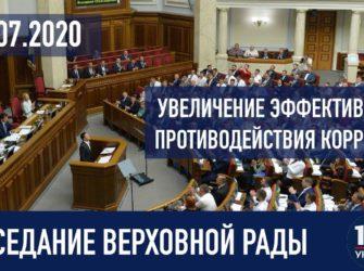 Легализация игорного бизнеса в Украине 14.07