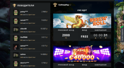 Играть в RioBet Casino онлайн c Ukrcasino
