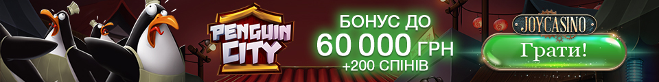 Онлайн казино на гривны приват24 Джой Казино Укрказино