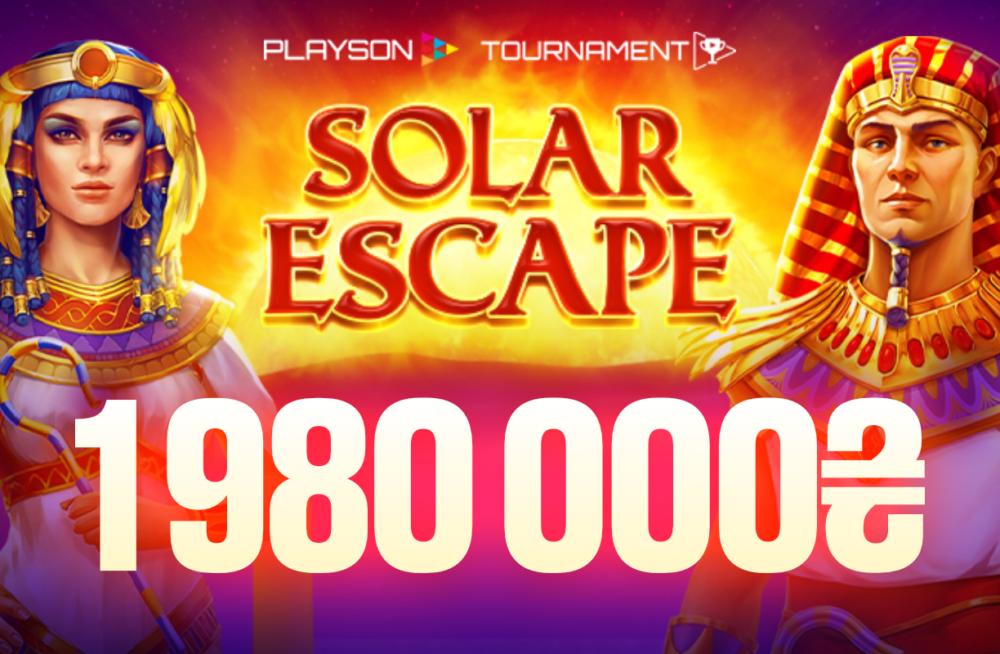 Старт Playson турнира по слотам Solar Escape с призовым фондом 1 980 000 гривен