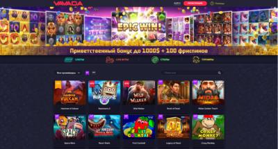 Играть на гривны онлайн в VAVADA Casino c Ukrcasino