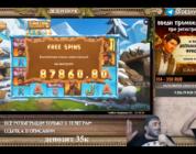 Играть в Casino-X онлайн на гривны с Ukrcasino