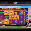 Занос 'ُMELLSTROY в Joy Casino Ukrcasino