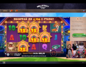 Занос 'ُMELLSTROY в Joy Casino Ukrcasino