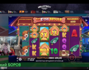 MELLSTROY за один спин выиграл 845.000 в Dog House