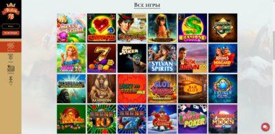 Игры в Avalon 78 Casino