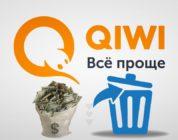 Центробанк приостановил операции по Qiwi