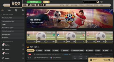 Rox Casino играть онлайн на гривны с Ukrcasino