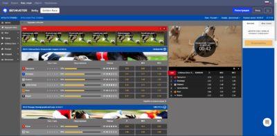 Бетмастер казино виртуальный спорт
