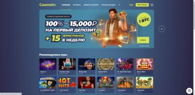 Casinoin главная страница homepage