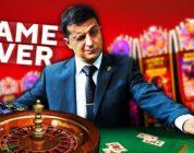 Зеленский комиссия по азартным играм заявки на лицензию