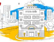 Девять крупных компаний подали заявку на регистрацию наземного казино на территории Украины