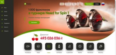 Fresh Casino играть на гривны онлайн с Ukrcasino