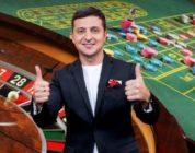 Игорный бизнес в Украине: последние новости