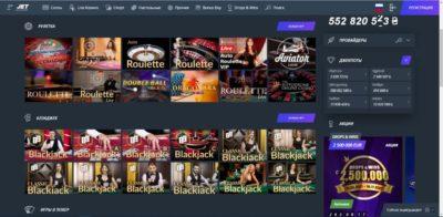 Jet Casino играть онлайн на гривны с Ukrcasino