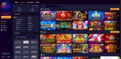 Играть в слоты в казино онлайн на гривны с Ukrcasino