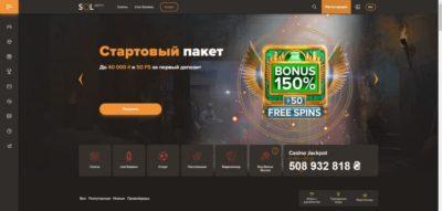 Играть на гривны онлайн в Sol Casino c Ukrcasino